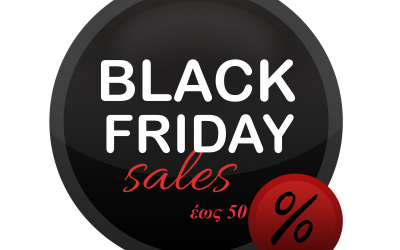 H Black Friday 2019 έφτασε!!!